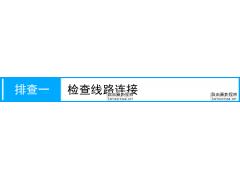 无法登录路由器tplogin.cn