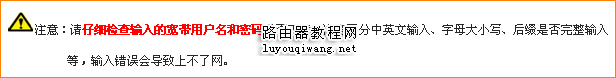 说明: 说明: C:\Documents and Settings\ccx\桌面\image018.png