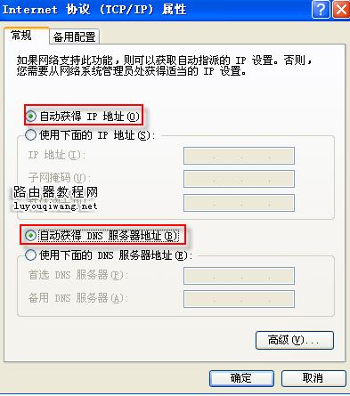 """Tenda I4 为什么路由器设置好后,宽带连接拔号提示""""错误678"""",上不了网?"""
