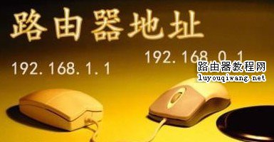 198.168.1.1登录界面设置【图解】